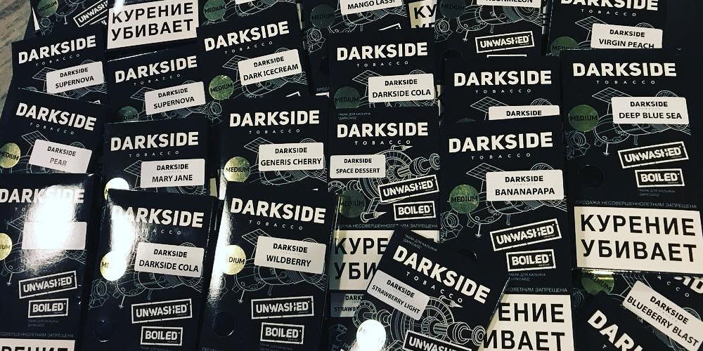 Манящий волшебством дымок кальяна — табак Dark Side