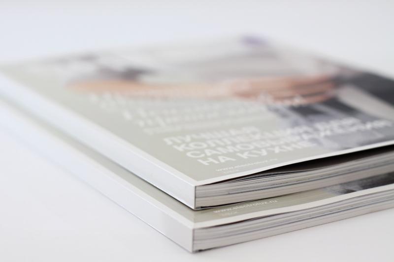 Качественный каталог для продукции – почему его стоит напечатать