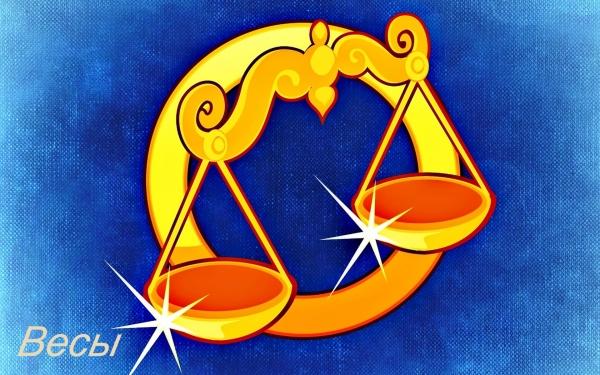 4 знака Зодиака, которые часто разводятся