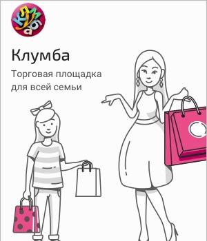 kloomba.com