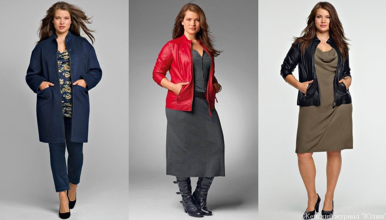 Стильное платье для полных женщин: советы по выбору