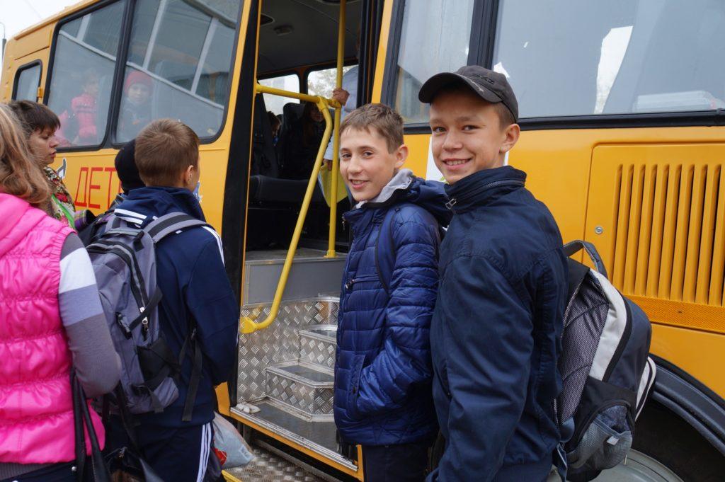 Автобусные туры для школьников