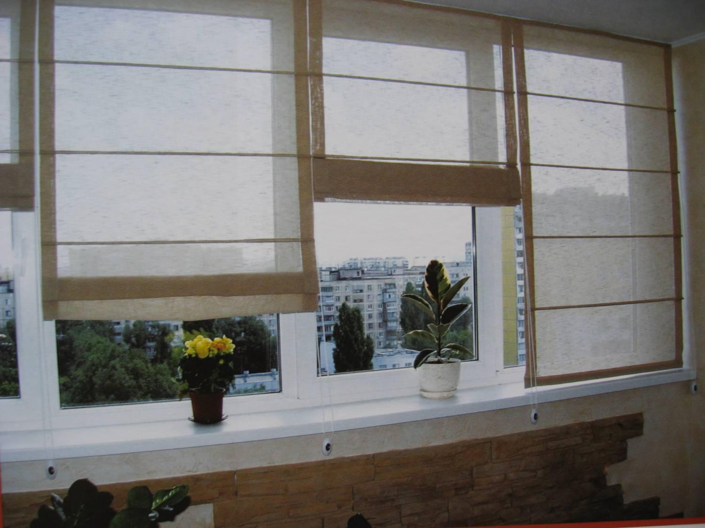 Как правильно выбрать рулонные шторы