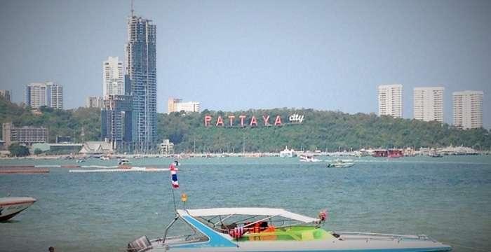 Паттайя — райское место для всей семьи