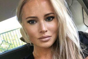 Дана Борисова показала фото с пистолетом у виска