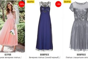 Вечерние платья — актуальные фасоны, с чем носить и сочетать