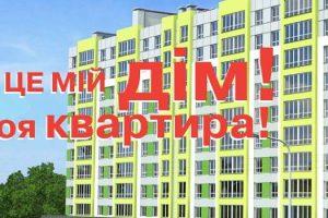 Передмістя Києва — ваша комфортна зона для життя