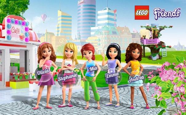 Лего специально для девочек