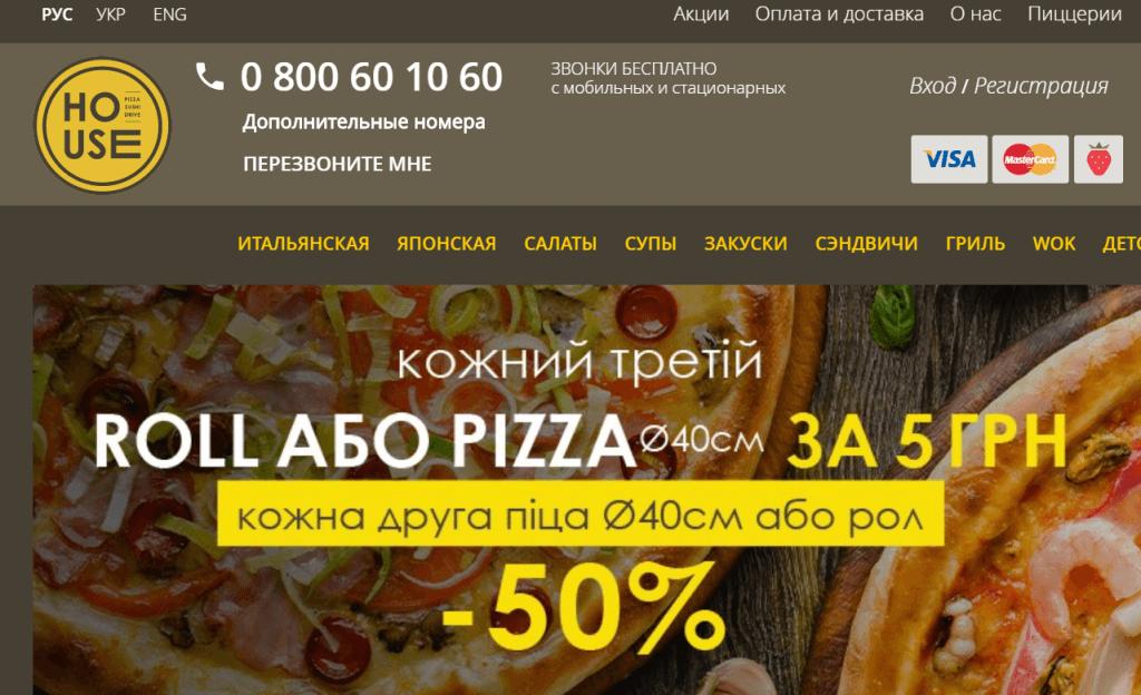 Где заказать суши с доставкой в Киеве