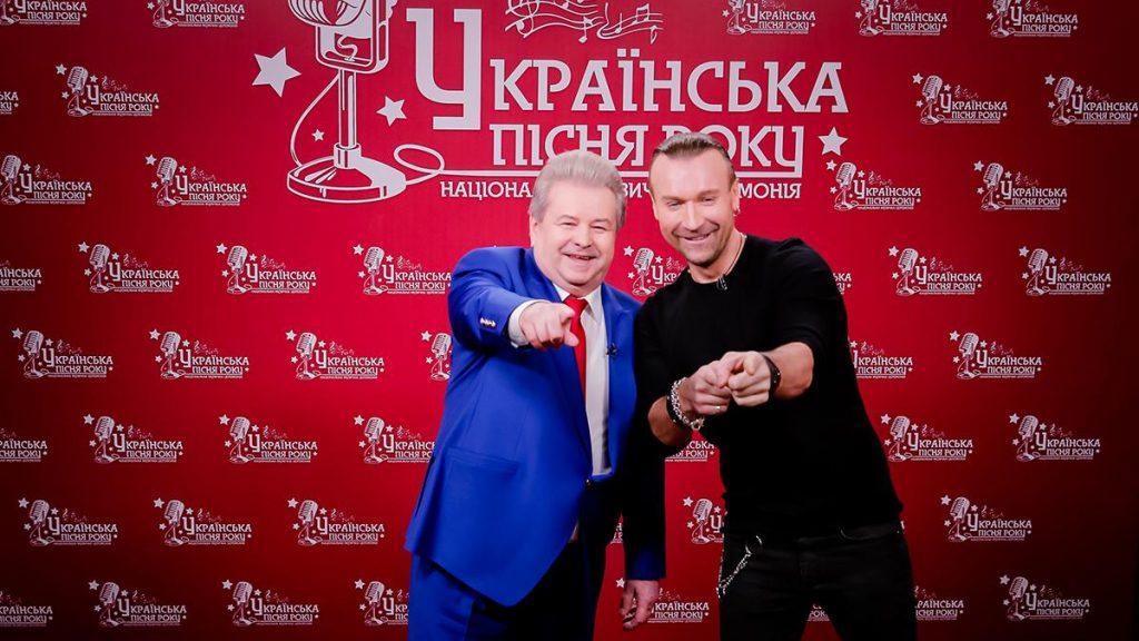 «Українська пісня року»: полный список победителей национальной премии