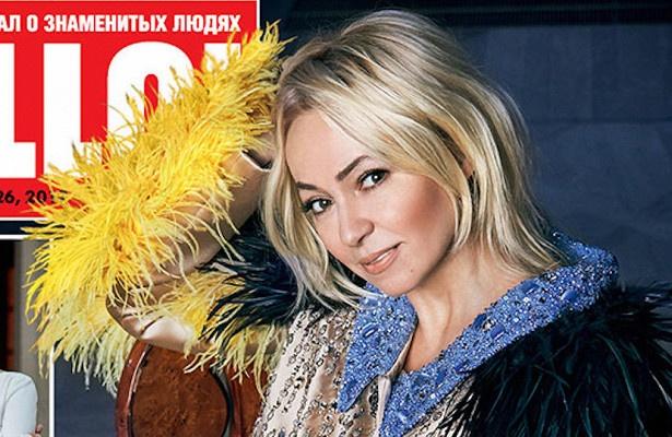 Яна Рудковская раскрыла рецепт целебного чая от коронавируса