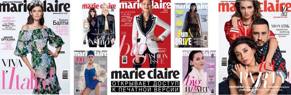 Журнал Marie Claire Ukraine открывает доступ к архивным номерам