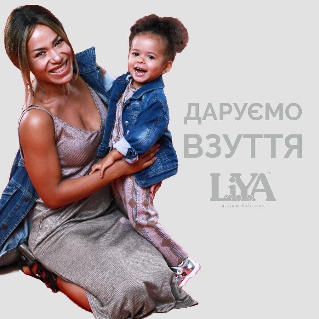 Гайтана объявила конкурс для мам