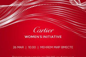 Cartier анонсировали бесплатную конференцию для женщин-предпринимателей