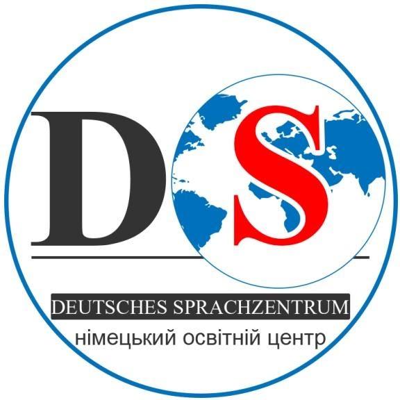 Німецька мова – як вагомий плюс до майбутньої зарплатні