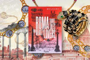 Все дороги ведут в Рим: Bvlgari выпустили собственную книгу