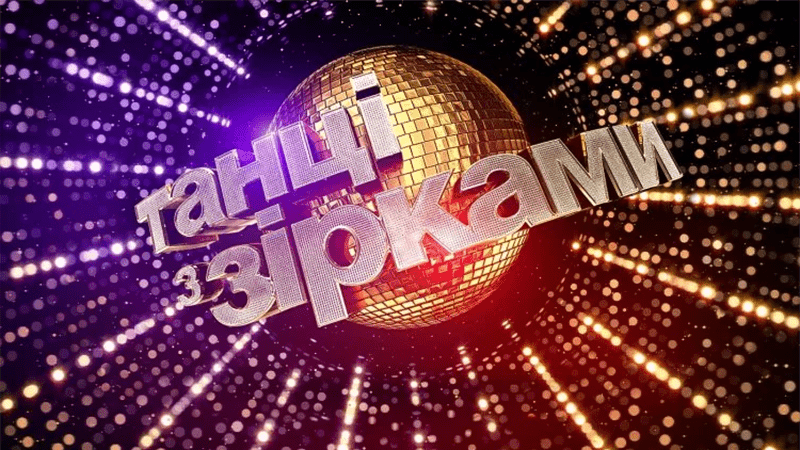 Пользователи Сети возмущены результатом финала шоу «Танцы со звездами»