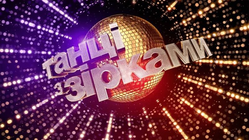 Раскрыли новые подробности полуфинала шоу «Танцы со звездами»