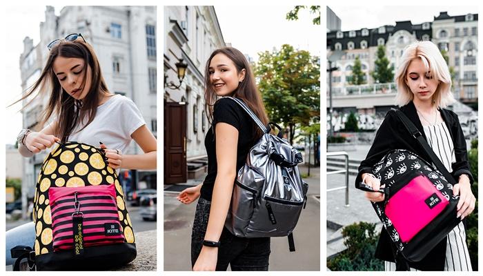 Kite рюкзаки – качество, стиль и комфорт