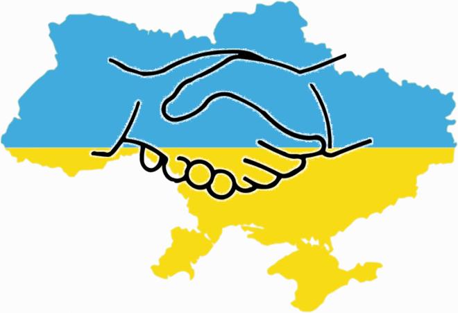 Подсмотрено в Instagram: украинские знаменитости приобщились ко Дню Соборности Украины