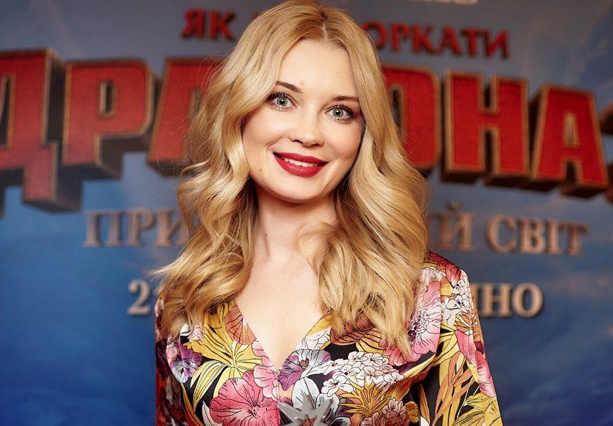 Известная украинская телеведущая обрадовала поклонников отличной новостью
