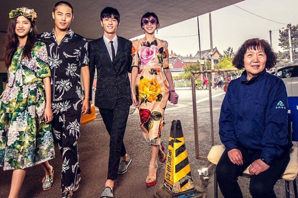 Dolce & Gabbana идут в суд: модный дом подал иск на Инстаграм-паблик