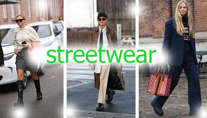 Streetwear — Самая модная одежда по доступной цене