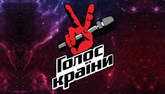 Раскрыли подробности суперфинала шоу «Голос страны-11»