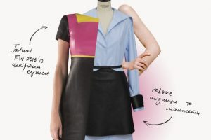 Дизайнер Ксения Киреева запустила инициативу по реконструкции кожаных вещей