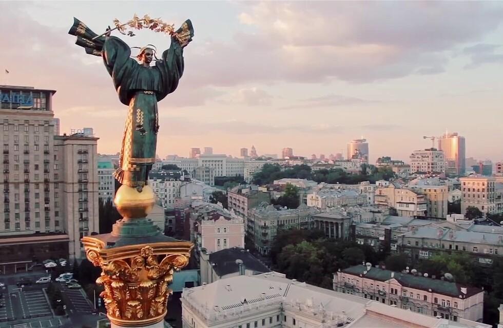 День Киева 2021: украинские знаменитости поделились трогательными записями в Instagram
