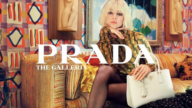 """Звезда сериала """"Эйфория"""" снялась в новом кампейне для бренда Prada"""
