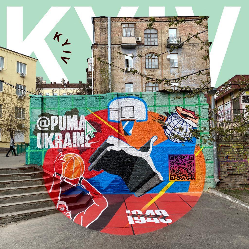 PUMA открыли новые арт-пространства на улицах Киева, Одессы и Львове
