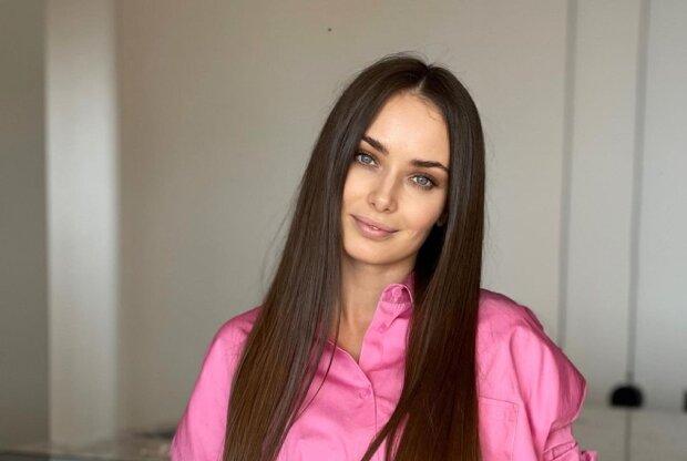 Ксения Мишина опубликовала первое фото после расставания с Александром Эллертом