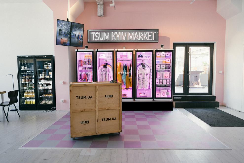 Жизнь в розовом цвете: ЦУМ открыли яркий pop-up-корнер в Kooperativ