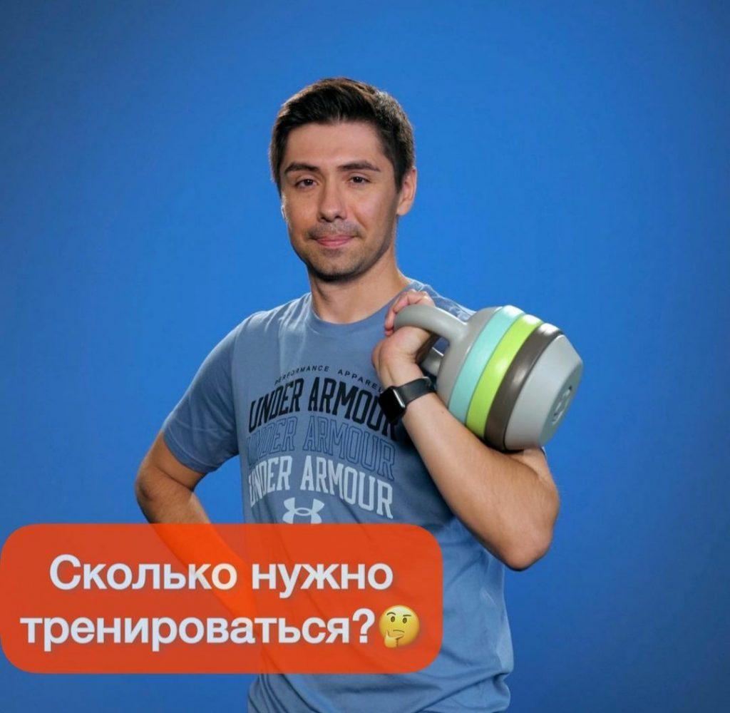 Игорь Обуховский рассказал, сколько раз в неделю нужно тренироваться